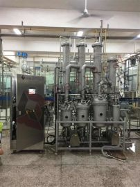 供应不锈钢降膜浓缩蒸发器