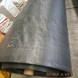 塑料编织布90克生产厂家