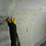 非瀝青基預鋪隧道防水板, 內蒙古1.5mmEVA防水板