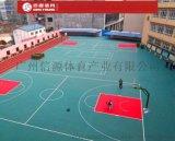 懸浮地板籃球場-專業可拆卸懸浮地板籃球場鋪設