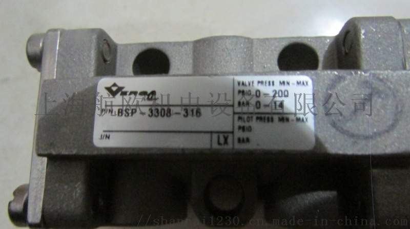 VERSA电磁阀C7M-4302-5-PMRL