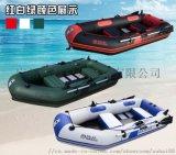 充气橡皮船皮划艇冲锋艇厂家销售