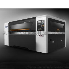山东厂家直销CNC玻璃加工中心