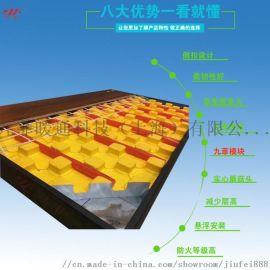 廊坊九菲干式地暖模块 蘑菇头干式地暖模块厂家