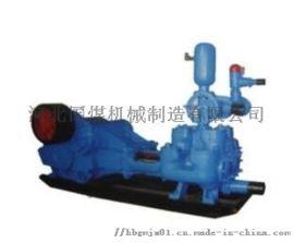 BQG煤矿用气动隔膜泵