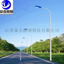 LED路灯定制 大功能绿色环保道路照明灯