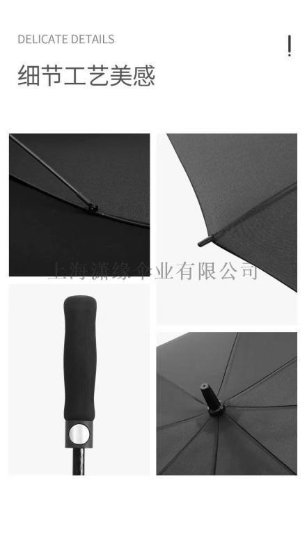 雨伞定制大号晴雨伞高尔夫伞黑色商务伞有检测报告认证