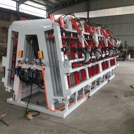 A型液压重型拼板机 厂家直销支持定制
