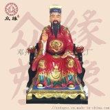 文曲星的传说 雕塑彩绘文曲星君 文昌神佛像
