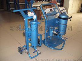 北方滤器供应移动式滤油机