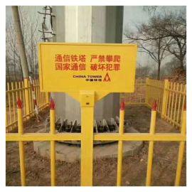 许昌电信标志桩 玻璃钢反光 示牌