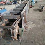 水泥粉刮板机 生物质刮板上料输送机 六九重工 刮板