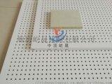穿孔复合隔音板 600*600硅酸钙吸音板天花板