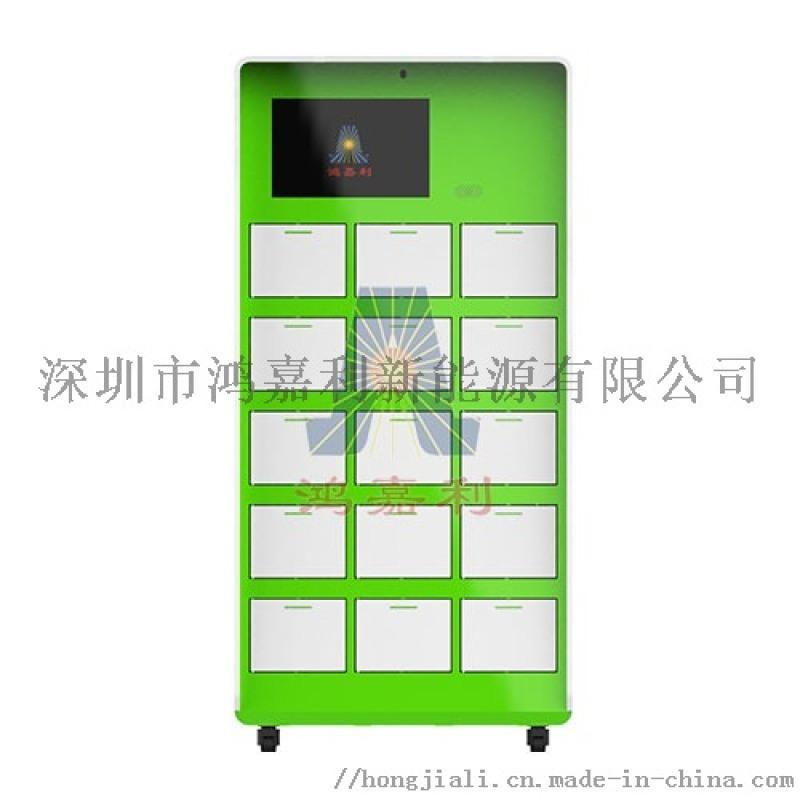 锂电池共享换电桩