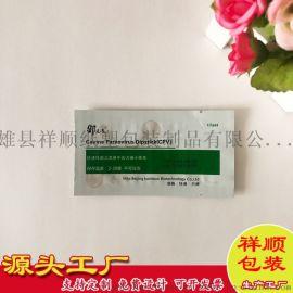 供应定制印刷铝箔袋面膜袋食品袋