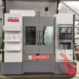 专业生产直销VMC855加工中心进口三线轨高精度