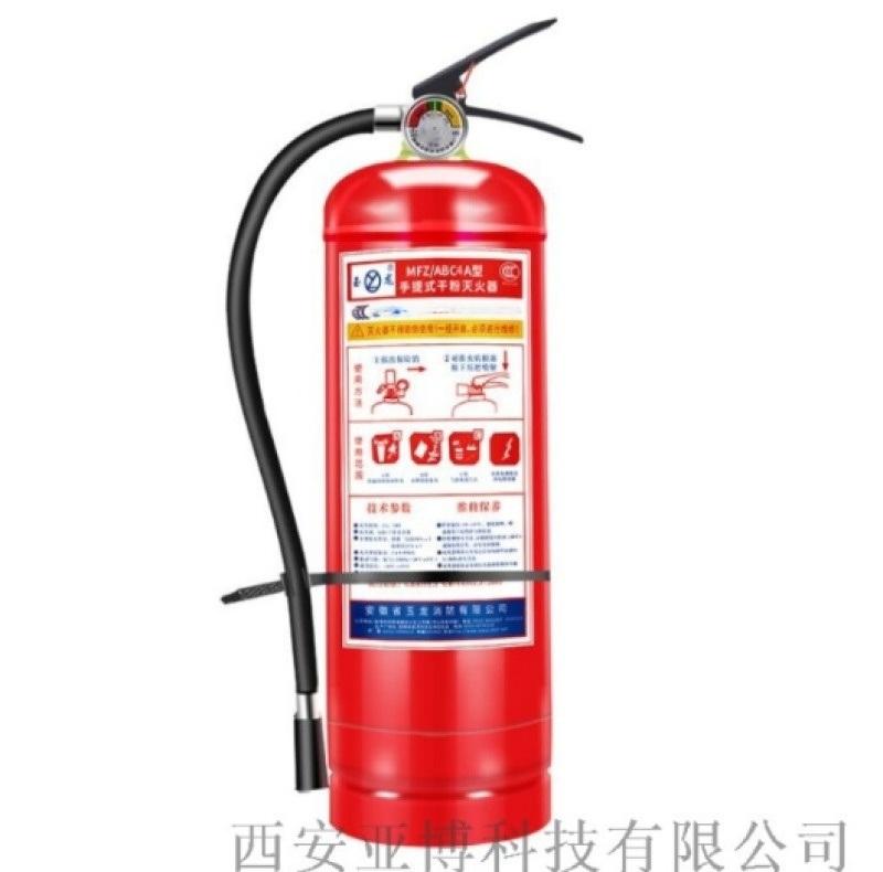 西安 灭火器灭火毯 消防专卖15591059401