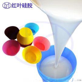 食品级模具硅胶 蕾丝糖艺食品级模具硅胶