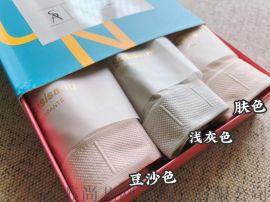 抗菌抑螨苏尚儿天然活性乳胶内裤