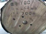 安徽长峰硅橡胶耐磨可移动电缆YGC/2*35规格