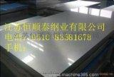 浙江304不锈钢板1Cr18Ni9不锈钢板