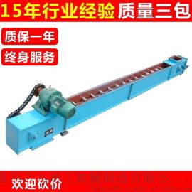 大型刮板机 移动刮板运输机 六九重工 炉灰用刮板式