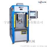 干式灌装机-橡胶减震行业专用设备