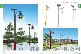 廣順牌新能源庭院燈Gwd--tyd4000質保3年