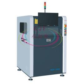 自动调宽PCB在线激光打标机全自动WZF-1000