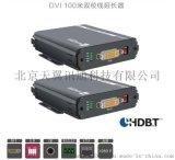 HDMI DVI VGA双绞线延长器