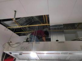 苏州厨房油烟净化一体机烟罩安装