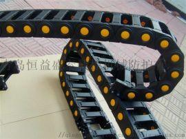 机床拖链塑料尼龙拖链  链条钢制铝合金拖链