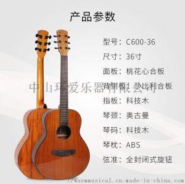 OTIS牌41啞光合板民謠吉他C-600-36