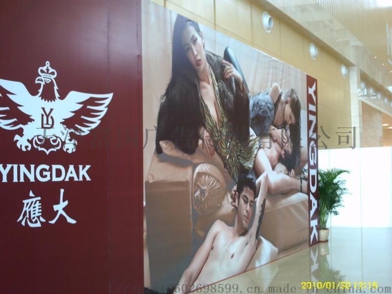 天津广告布黑白布定做 530黑白布喷绘遮光布制作 找富国超低价格