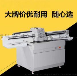 酒瓶打印机多少钱一台 保温杯打印机价格