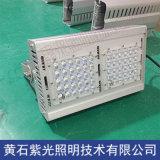 紫光照明GF9030面板灯,GF9030平板LED泛光灯