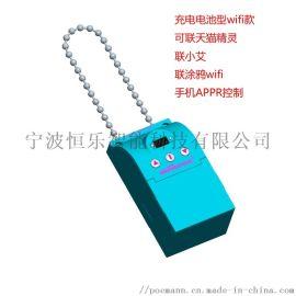 充电电池wifi款拉珠窗帘电机宁波生产