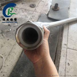 消防用金属软管 高压金属软管 耐高温金属软管
