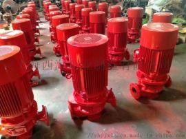 阜宁XBD消防泵多级消防泵