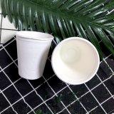 環保可降解紙杯,可降解的杯子,一次性紙杯廠家