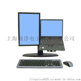爱格升LCD和笔记本组合型支架33-331-085