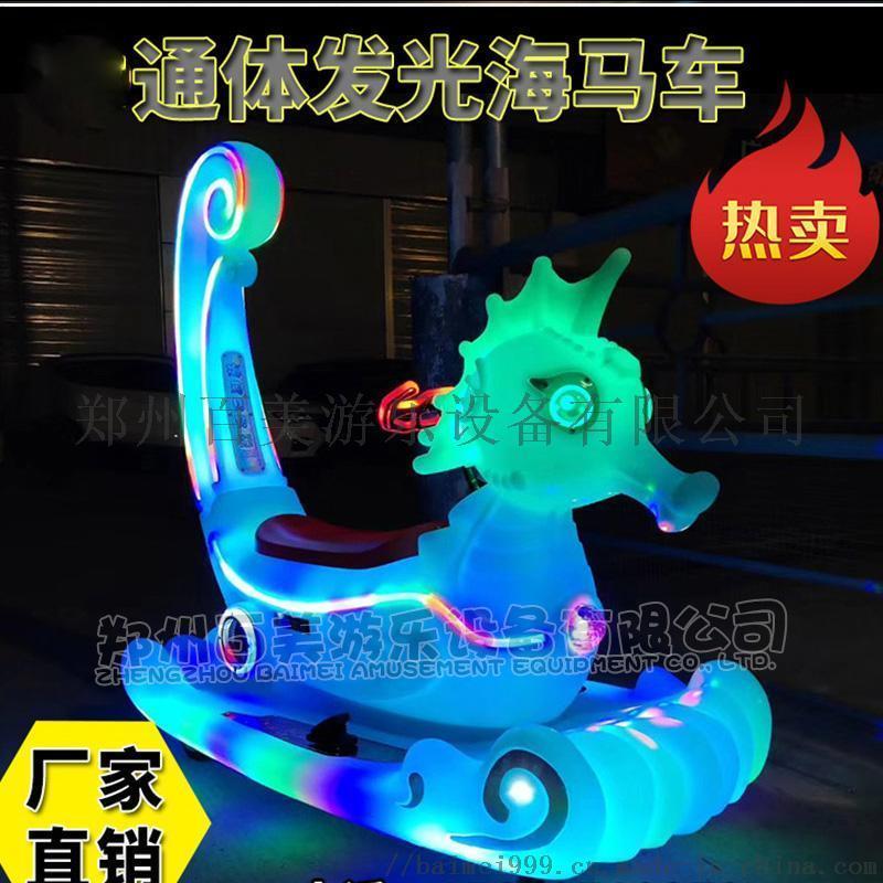 兒童電動玩具碰碰車廣場經營備受歡迎