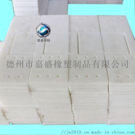 厂家直供超高分子量聚乙烯板吊车垫板
