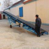 水泥袋装车输送机 带挡边护栏传送机QC