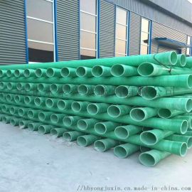 玻璃钢市政电缆排水管道夹砂地埋管道通风除臭管道