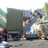 船运集装箱装粉煤灰卸料倒车机环保密闭箱体倒车机