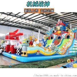 经营儿童充气滑梯城堡选郑州百美新防护设计**