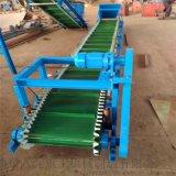 贵阳升降式移动皮带机 Lj8 仓库装卸车爬坡输送机