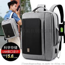 韩版简约双肩包男士多功能出行包15.6寸电脑包