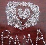 PMMA塑膠原料 高流動 高剛性 透明 光學級